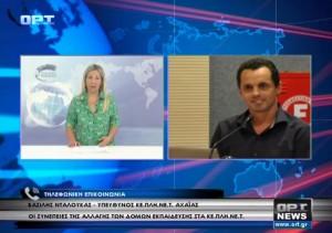 Daloukas b. ORT TV